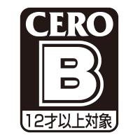 CERO-B